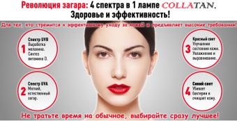 """Новые лампы в солярии """"Katy Style"""""""
