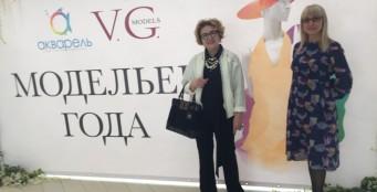 """Жанна Высоцких в составе жюри конкурса """"Модельер года 2017"""""""