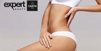 Мировая новинка аппаратной косметологии в Доме красоты Expert by Carita Paris! Открыта предпродажа абонементов!