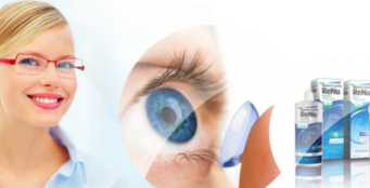 В нашей клинике врач-офтальмолог осуществляет подбор контактных линз