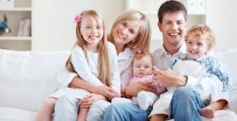 Скидка для многодетных семей