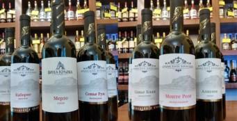 Вина завода марочных вин и коньяков «Коктебель»