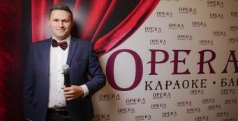 """Открытие караоке бара """"OPERA"""". Фотоотчет"""