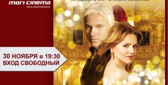 Фильм-концерт памяти Дмитрию Хворостовскому