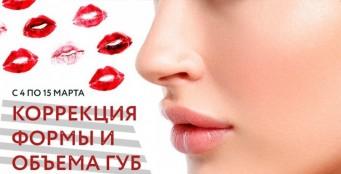 Ваша мечта - красивые губы?