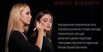 Программа базового курса Татьяны Шубиной