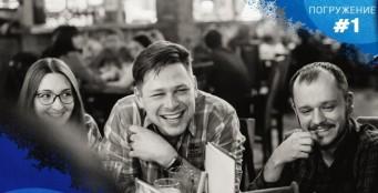 ФОТООТЧЕТ. Интеллектуальная игра Аквариум #1. Ресторан «Portland» от 03.04.2018