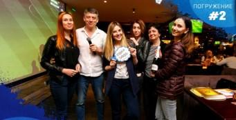 ФОТООТЧЕТ. Интеллектуальная игра Аквариум #2. Ресторан «Maximilian» от 24.04.2018