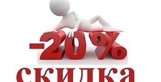 Зал с бильярдом – скидка 20%!