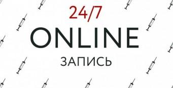 Запись онлайн в косметологии Екатерины Данилевской