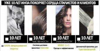 """12 июня Максимальный """"Комфорт"""" в салонах Dessange"""