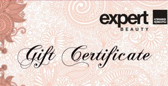 Дарите красоту с Expert Beauty!