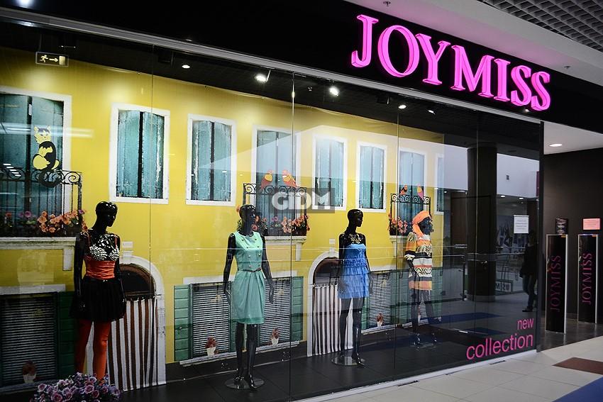 Женский магазин модной одежды в Ростове-на-Дону