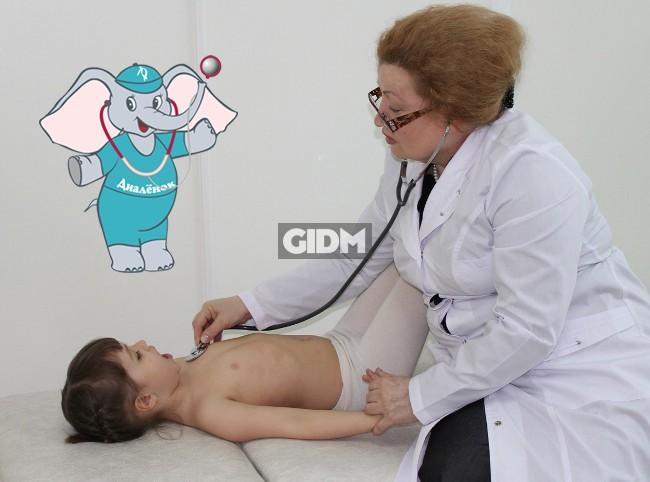 Родинки удаление в государственных клиниках