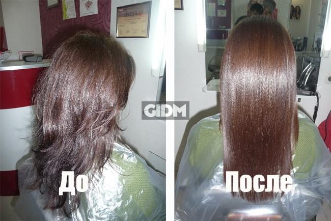 Кератиновое выпрямление волос ростов на дону
