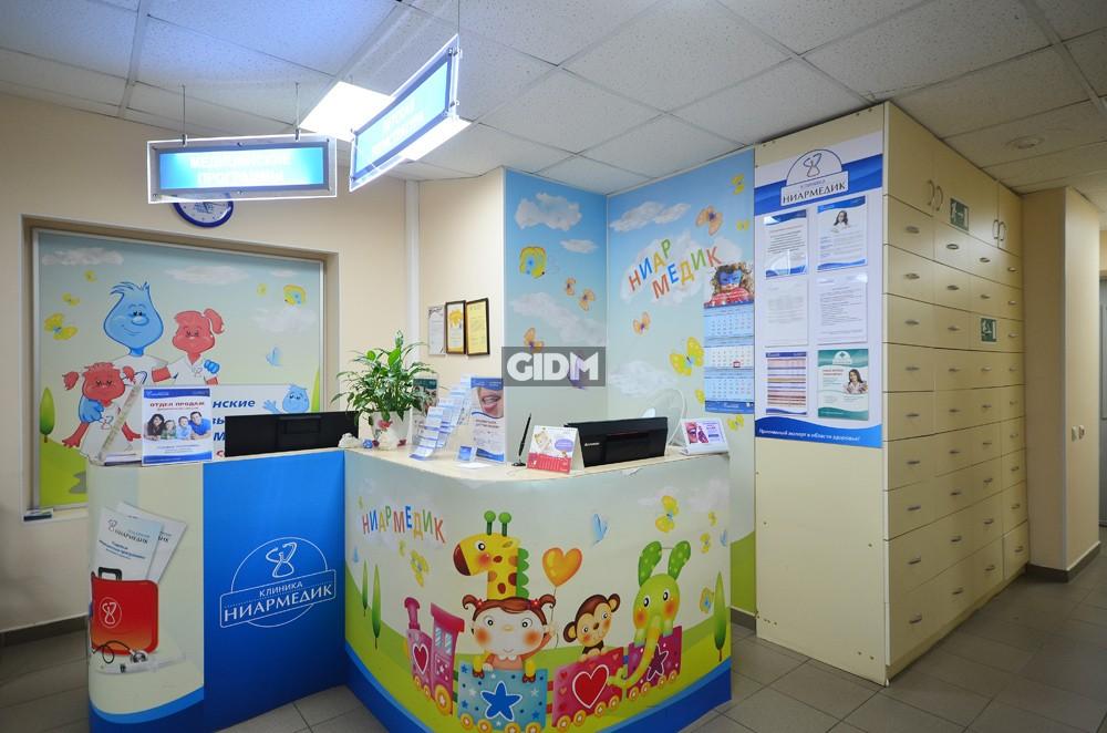 Детская поликлиника 126 улица