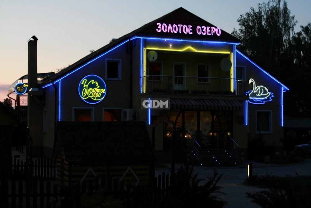 проститутки кафе золотое озеро