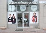 Магазин Нежный возраст Волгоград