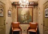 Арт-кафе Набоков Краснодар