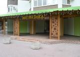 Ресторан Матрешка Краснодар