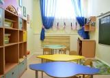 Школа раннего развития Родничок Волгоград