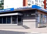 Стоматологическая клиника Агами Москва