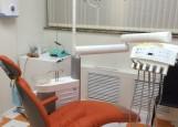 Стоматологическая клиника Оранж-Дент Москва