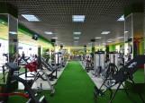 Фитнес-центр King Fit Кинг Фит Краснодар
