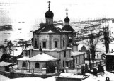 Храм Иоанна Предтечи до революции