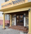 Пекарня Хачапури House Волгоград