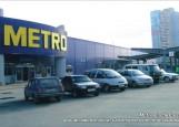 "Торговый центр ""Metro"""