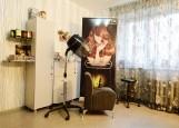 Салон красоты Четыре Комнаты Пермь