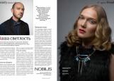 Комментарии для Fashion Collection