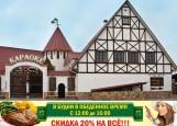 Клуб Замок на песках Волгоград