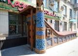 Ресторан Казан-Мангал Волгоград