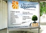 28-я Поликлиника