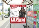 """Остановка """"Ул. Землячки"""" (в центр)"""