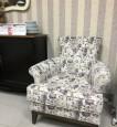 Кресло 24000 руб.