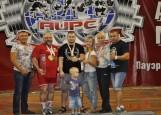 Команда Sport Club Эвелина