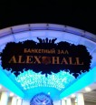 Банкетный зал Alex Hall Алекс Холл Волгоград