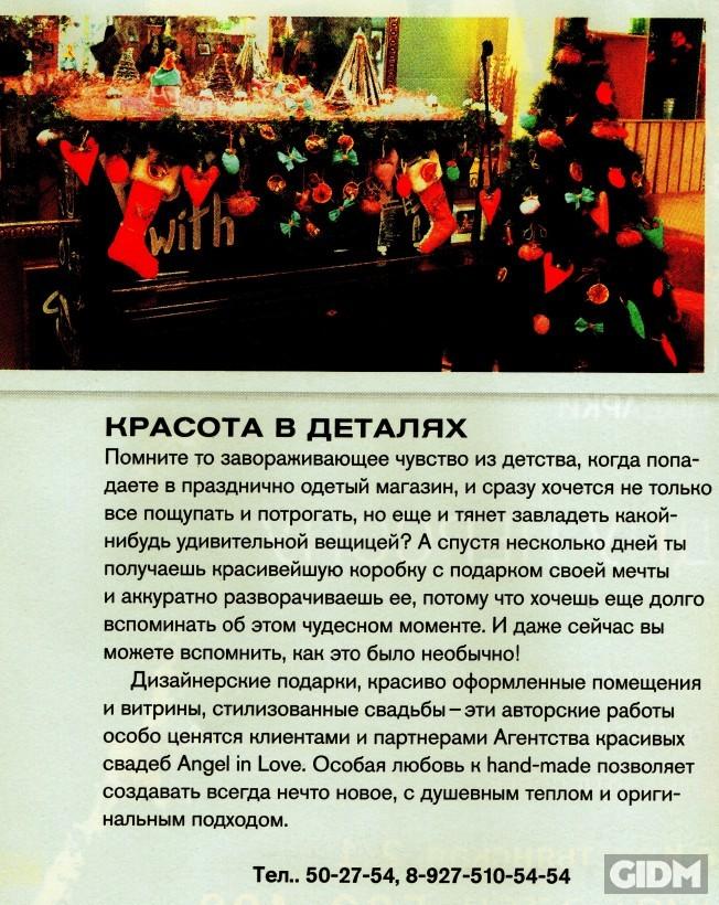 бульвар 30 летия победы 39а волгоград