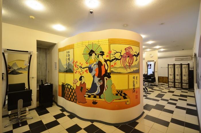 салон красоты Ваби-Саби салон красоты Ваби Саби Краснодар салоны красоты Краснодар