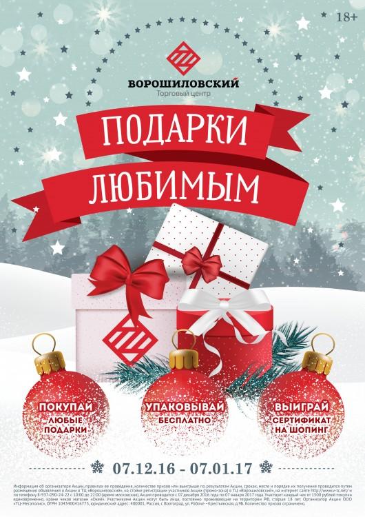 Что подарить Оригинальные подарки 2017 на День рождения